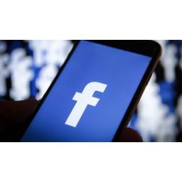 Android vest Facebook će vam olakšati da prijavite grešku na sajtu, potrebno je samo da protresete telefon
