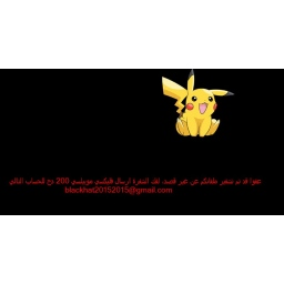 Otkriven ransomware PokemonGO za Windows