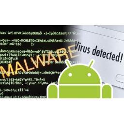 Android vest Bankarski trojanac Faketoken šalje uvredljive SMS poruke sa zaraženih telefona